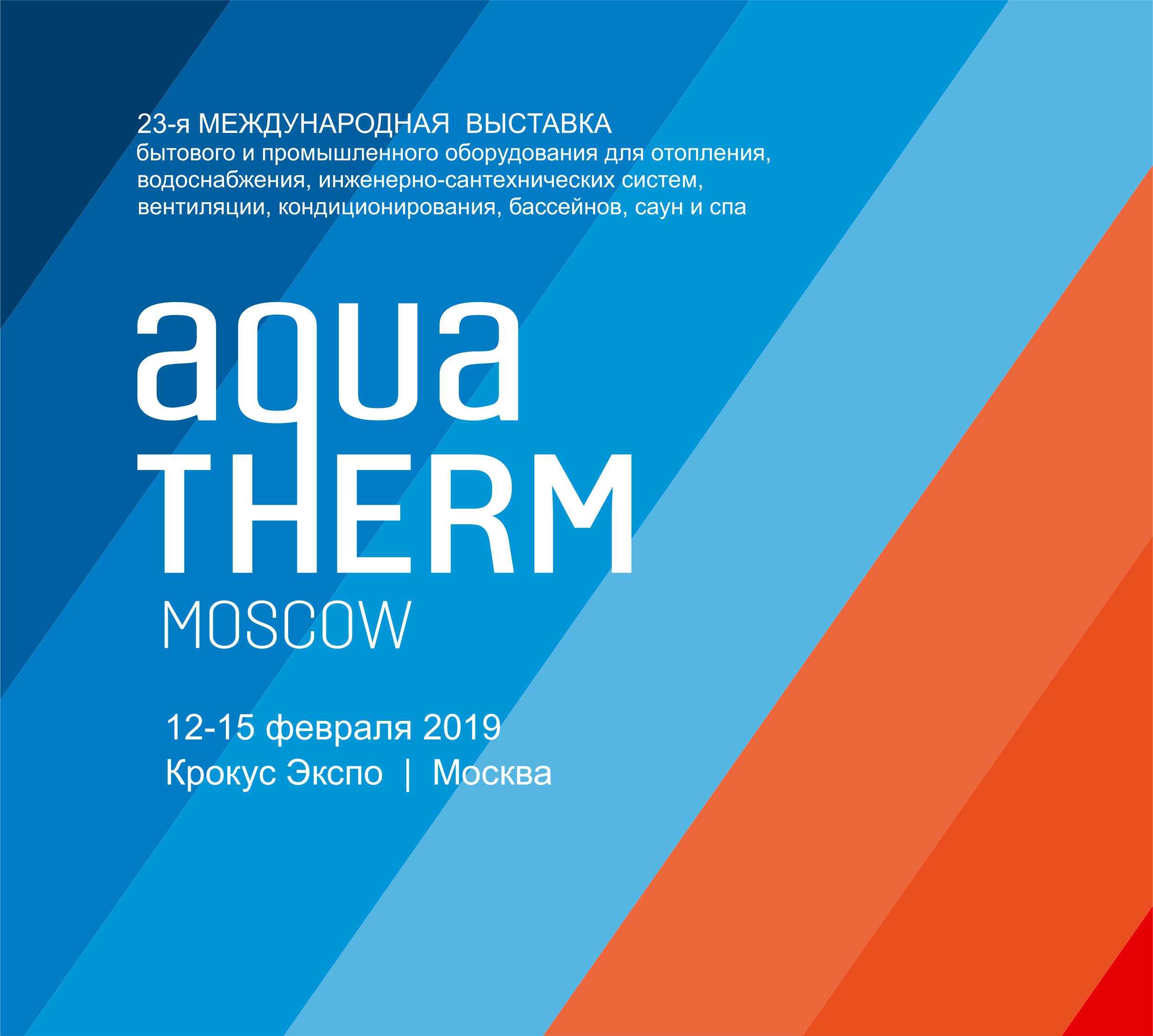 Aquatherm Moskova Fuarı